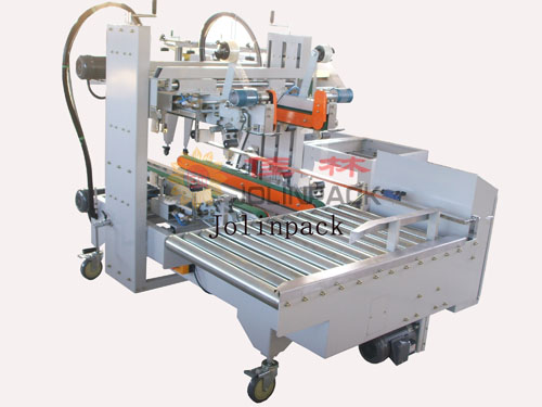 edge sealing machine( L type)