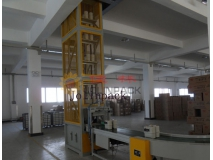 Continuous vertical lifter
