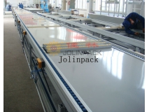 assembly conveyor line